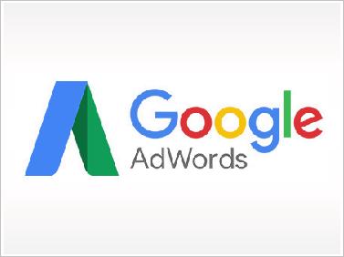 adwordsys